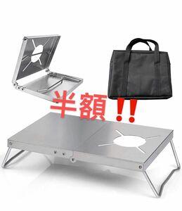 遮熱テーブル アウトドア テーブル ソト シングルバーナー st310 折り畳み アルミ合金 軽量 コンパクト 遮熱板