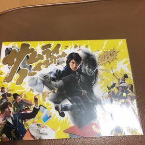 サムライハイスクール DVD-BOX三浦春馬出演新品未開封です。