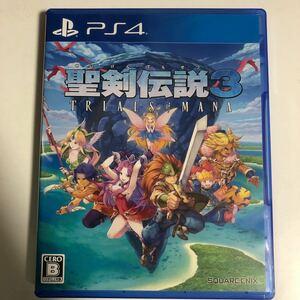 【PS4】 聖剣伝説3 トライアルズオブマナ