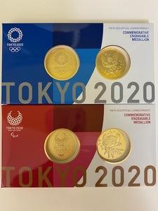 【新品】東京2020 オリンピック パラリンピック エンブレム ミライトワ ソメイティ★記念 メダル ゴールド★メダリオン 限定 茶平工業