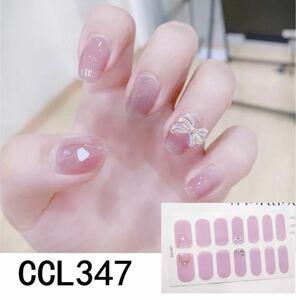 ネイルシール リアルジェルネイル【CCL347】リボン キラキラ ピンク