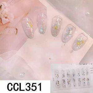 ネイルシール リアルジェルネイル【CCL351】クリア シルバー キラキラ