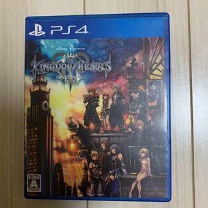 キングダムハーツ3 PS4キングダムハーツ