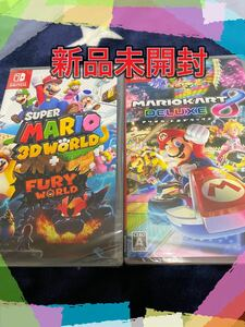 Switch マリオカート8デラックス&スーパーマリオ3Dワールド+フューリーワールド【新品2本セット】