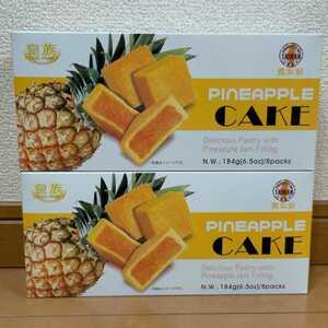 台湾名物 パイナップルケーキ 2箱 16個