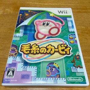 【Wii】毛糸のカービィ Wii