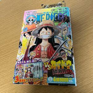 ワンピース onepiece 100巻最新刊 帯付き