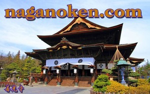 top Revell domain naganoken.com Nagano prefecture ...... sightseeing business super rare private person ownership complete unused