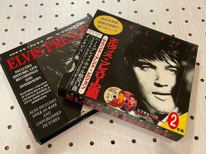 CD2枚組★ELVIS PRESLEY『エルヴィス・プレスリーの伝説 サウンド・アンド・ビジョン/SOUND & VISION』★即決★