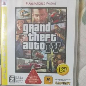 グランドセフトオート4 PS3