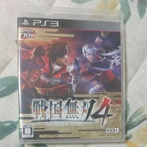 戦国無双4 PS3 プレイステーション3