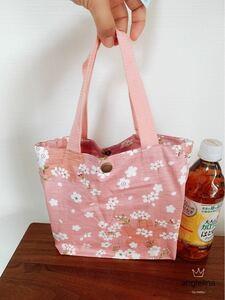 (桜ピンク) ミニトートバッグ ママバッグ 手提げ袋 お散歩バッグ 花柄 ランチバック トートバッグ