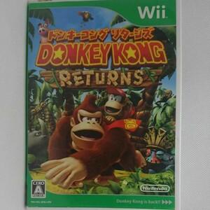 ドンキーコング リターンズ Wii