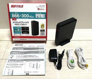 通電確認済☆送料無料☆BUFFALO バッファロー WHR-1166DHP2 無線LAN親機 ルーター Wi-Fi 箱あり 中古品 LANケーブルあり