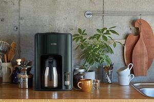 未使用品 送料無料 THERMOS サーモス 真空断熱 ポット コーヒーメーカー 1.0L ブラック ECH-1001 BK