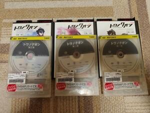 トワノクオン DVD レンタル落ち 全巻セット 全6巻 TOWANOQUON アニメ BONEZ バンダイビジュアル