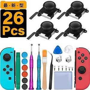 ジョイコン 修理 【最新改良26n1】 Switch NS Joy-con 交換部品 コントロール 修理キット 収納ケース付 日本語取扱説明書