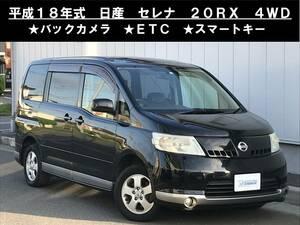 八戸発 H18年 日産 NISSAN セレナ 20RX NC25 バックカメラ ETC スマートキー 売切!!