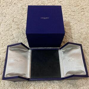 ショーメ CHAUMET ネックレス 空箱 ケース ボックス 空き箱 箱 アクセサリー ジュエリー 付属品 ペンダント