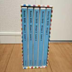 ワールドワイドキッズ ステージ2 DVD ベネッセ 英語教材
