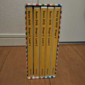 ワールドワイドキッズ ステージ3 DVD WORLD WIDE KIDS ベネッセ 英語教材