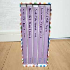 ワールドワイドキッズ ステージ6 DVD WORLD WIDE KIDS ベネッセ 英語教材