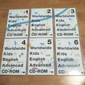 ワールドワイドキッズ CD-ROM ベネッセ WORLD WIDE KIDS 英語教材