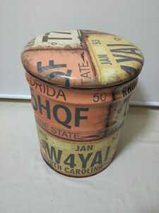 ヴィンテージ調 缶スツール 収納BOX ナンバープレート柄