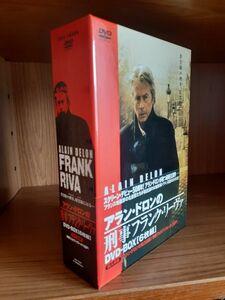 ☆★☆ アラン・ドロンの刑事フランク・リーヴァ DVD-BOX ☆★☆