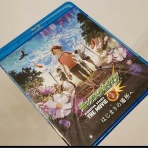 モンスターストライク Blu-ray ブルーレイ