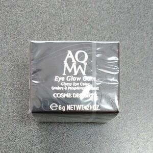 【新品未使用】コスメデコルテ AQMW アイグロウジェム GR780