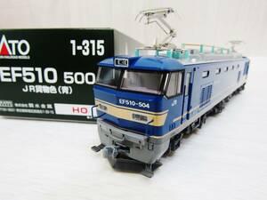 產品詳細資料,日本Yahoo代標|日本代購|日本批發-ibuy99|美品 KATO HO EF510 500(青) 電気機関車 HOゲージ カトー 鉄道模型 ブルー …