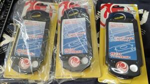 【3個セット】新品 PSP 本体シリコンカバー 黒 液晶クリアプレート 保護カバー PSP3000