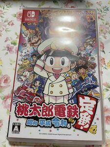 Switch 桃太郎電鉄 昭和平成令和も定番!