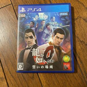 龍が如く0誓いの場所 PS4 PS4ソフト 龍が如く0