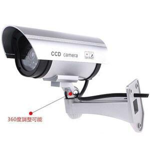 dummy crime prevention monitoring camera * red LED blinking *IR type * empty nest ..YWQ1822