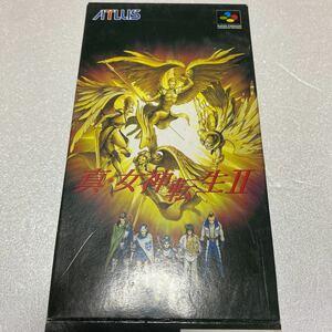 SFC 真 女神転生2 スーファミ スーパーファミコンソフト 任天堂