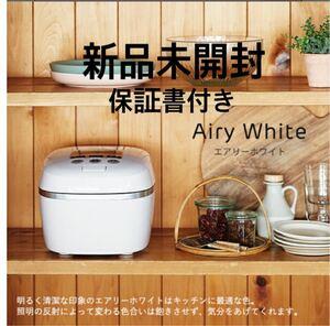 【新品未使用】タイガー 圧力IH 炊飯器 JPC-G100 5.5合 エアリーホワイト