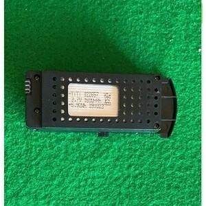 ドローン バッテリー パーツ 1600mAH 専用バッテリー TsMobile SG700-D 単品販売