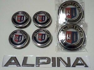超希少 BMW アルピナ エンブレム 7点セット 新品82×74+56②E36E64E60E61E65E66E70E71E81E83E85E87E89E90E91E92///mスポーツ ALPINA