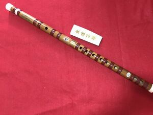中国竹笛★笛子★上海製造D管★51㎝★民族楽器