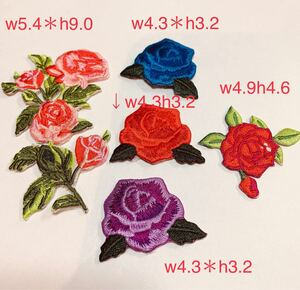 ローズ花柄ワッペン 5枚 アイロンワッペン 刺繍ワッペン 刺繍