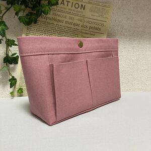 ◆バッグインバッグ◆くすみピンクの帆布◆ハンドメイド