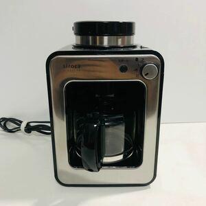 siroca SC-A111 ドリップ式コーヒーメーカー
