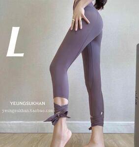 結び リボン かわいい ナイロン 裸感 ヨガレギンス ホットヨガウェア パンツ Lサイズ