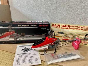 GAUI Hobby RC ヘリコプター HURRICANE 200V2-SE 6チャンネル 3D ARF