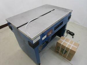 半自動梱包機LIGHT 日本包装機械株式会社