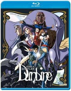 【送料込】聖戦士ダンバイン 全49話 (北米版 ブルーレイ) Aura Battler Dunbine blu-ray BD