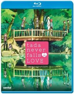 【送料込】多田くんは恋をしない 全13話 (北米版 ブルーレイ) Tada Never Falls In Love blu-ray BD