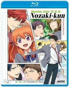 【送料込】月刊少女野崎くん 全12話 (北米版 ブルーレイ) Monthly Girls Nozaki-Kun blu-ray BD
